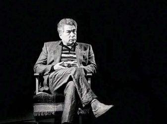 Альбом к 90-летию Чингиза Айтматова