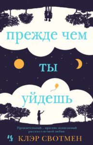 Впервые на русском языке!