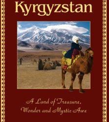 """Комплект подарочный """"Кыргызстан. Страна сокровищ, чудес и загадок"""""""