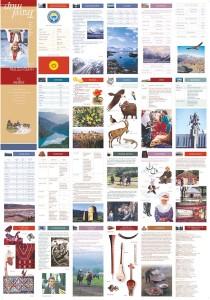 KyrgyzstanEngBack