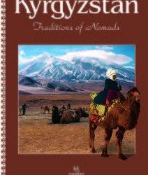 Кыргызстан. Традиции и обычаи киргизов