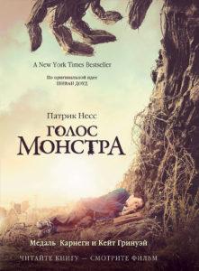 Читайте книгу-смотрите фильм!!!
