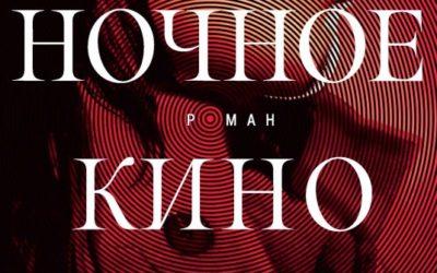 """Новинки от издательства """"Азбука""""! Уже в продаже!!!"""