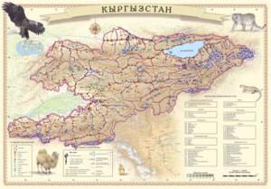Карты по Кыргызстану, Бишкеку и Иссык-Кулю